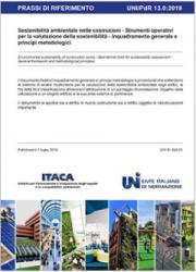 UNI/PdR 13:2019 Sostenibilità ambientale costruzioni