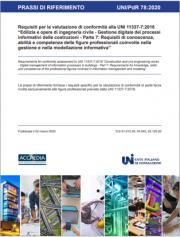 UNI/PdR 78:2020 | Requisiti valutazione di conformità UNI 11337-7:2018