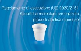 Regolamento di esecuzione (UE) 2020/2151