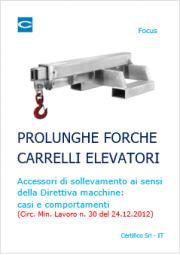 Prolunghe forche carrelli elevatori: casi e comportamenti