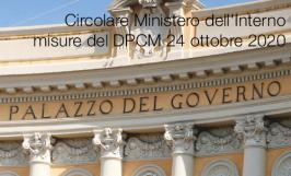 Circolare Ministero dell'Interno misure del DPCM 24 ottobre 2020