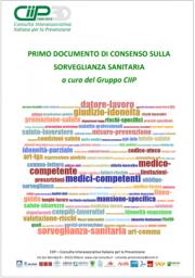 Primo documento di consenso sulla sorveglianza sanitaria