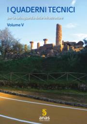 Le pavimentazioni stradali: Quaderno tecnico 17 ANAS