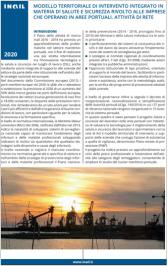Modello territoriale di intervento salute e sicurezza aree portuali