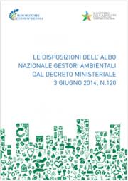 Le disposizioni dell'Albo gestori ambientali dal DM 120/2014