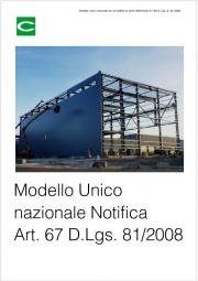 Modello Unico nazionale Notifica Art. 67 D.Lgs. 81/2008