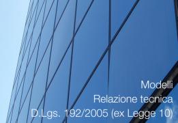 Modelli Relazione tecnica D.Lgs. 192/2005 (ex Legge 10)