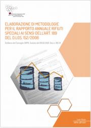 Elaborazione rapporto annuale Rifiuti Speciali art. 189 TUA
