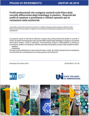 Raccolta differenziata degli imballaggi in plastica: UNI/PdR 46:2018