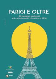 Parigi ed oltre. Gli impegni nazionali sul cambiamento climatico al 2030