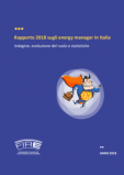 Rapporto Energy manager 2018